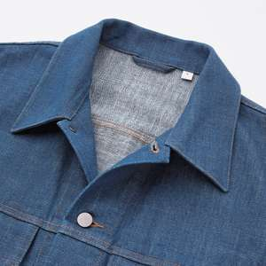UNIQLO U BAUMWOLL TRUCKERJACKE blau, beige, schwarz XXS-XL