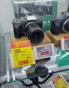Fujifilm X-T3 Kit Body schwarz mit XF 16-80mm Restposten lokal MM Dresden Elbepark