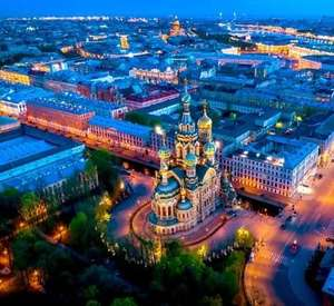 Flüge: Russland (Feb-April 2022) Hin- und Rückflug mit Lufthansa von Dortmund nach Moskau und Sankt Petersburg für 111€