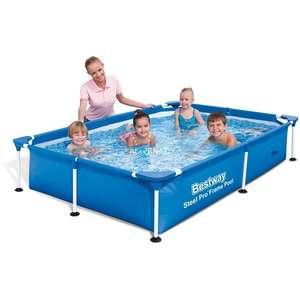 Bestway Kinder-Pool Steel Pro Frame-Pool (221 x 150 cm)