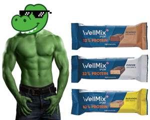 Pumpermarkt [32/21]: z.B. 35g WellMix Sport 32% Protein Riegel für 0,35€ (per App-Coupon) bzw. 0,39€ bei Rossmann