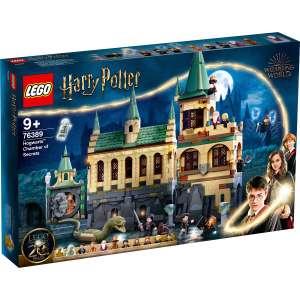LEGO Harry Potter Schloss Hogwarts Kammer des Schreckens (76389) für 89,04 Euro [Galeria Karstadt Kaufhof - Kundenkarteninhaber]