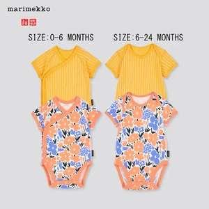 UNIQLO - Marimekko Frühlingskollektion im Sale - 2 Baby Bodies ab 3.90€