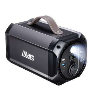 iMars® PS-S70 300W Powerstation 277Wh Solareingang !