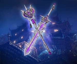 Blade & Soul Legendäres Stil-Bundle Loot-Paket#2 (PC) kostenlos (Prime Gaming)