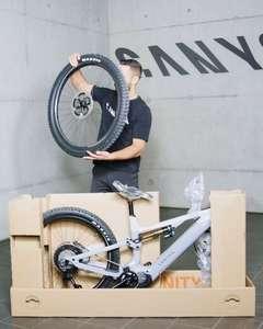 Canyon E-Bikes versandkostenfrei statt 29,90€ mit Debeka-Gutschein