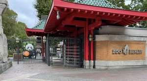 Lokal - [Freebie] nur heute bis 16 Uhr Impfen lassen & freien Eintritt in den Zoo Berlin bekommen
