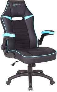 Newskill Nayuki Gaming-Stuhl mit 2,5 D Rückenlehne, gepolsterte, verstellbare Armlehnen, Rückenlehne mit Wippmechanismus, Blau