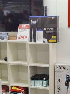 Lokal FFM Playstation 5 Digital inklusive 3 Jahre Plusgarantie sofort verfügbar
