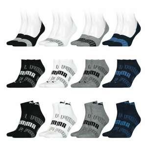 16 Paar Puma Logo Socken (Footies, Sneaker oder Quarter; 4 verschiedene Farben zur Auswahl, Gr. 35 - 46)