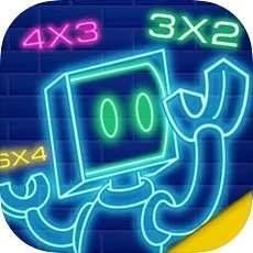 iOS Math-E Vollversion: Einmaleins ohne in App Käufe
