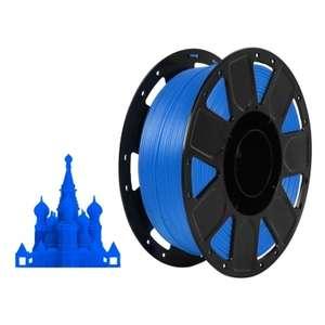 Creality 3D Drucker Filament PLA 1,75mm 1KG (Versand DE)