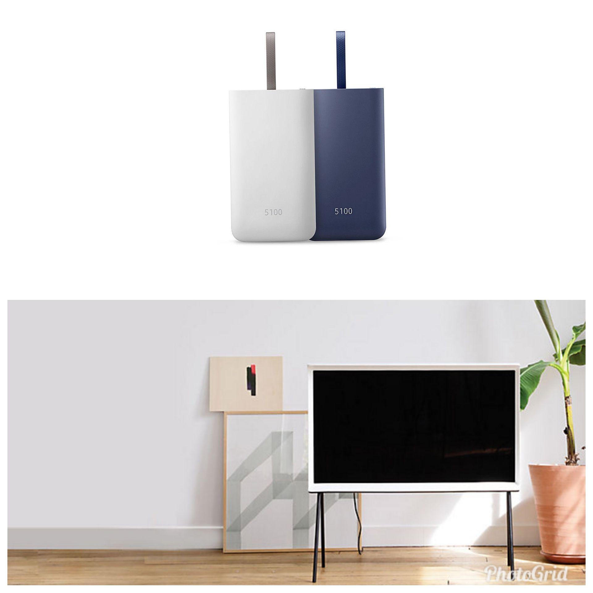 [Samsung] Aktion Winterspiele (Powerbank für 29,90 € & UHD-Fernseher + S7 Edge für 1499 €)
