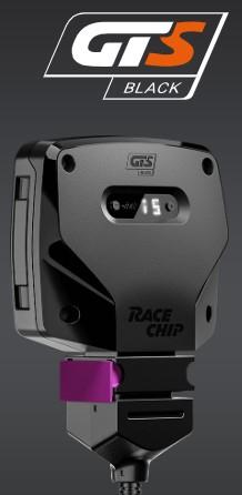 20% Rabatt auf Chip-Tuning von RaceChip (GTS & GTS Black) für viele verschiedene Fahrzeuge