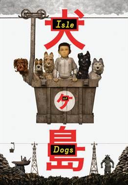 Isle of Dogs - Ataris Reise für 99 Cent bei Videoload leihen