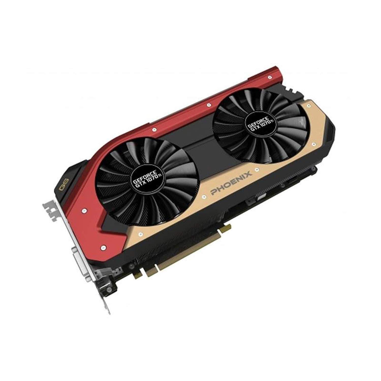 Gainward GeForce GTX 1070 Ti Phoenix GS, 8GB GDDR5, DVI, HDMI, 3x DP