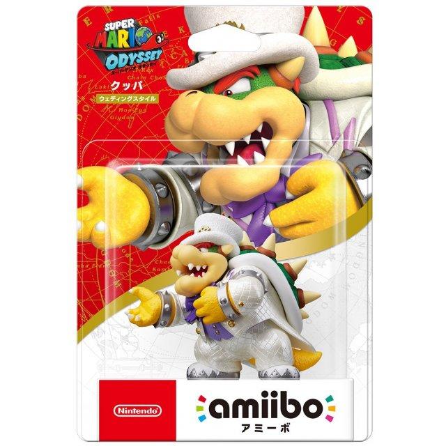 amiibo - Bowser (Super Mario Odyssey) im Wedding Outfit