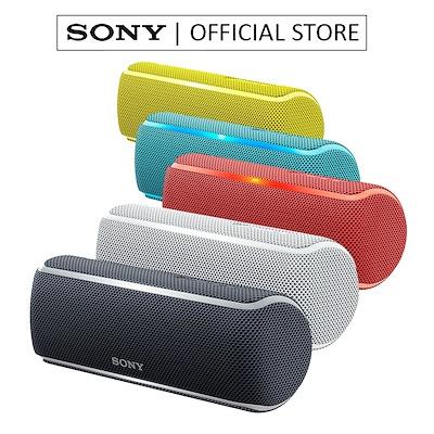 [Lokal MediaMarkt Bischofsheim] Sony SRS-XB21 Bluetooth Lautsprecher tragbarer, farbige Lichtleiste, NFC, wasserabweisend