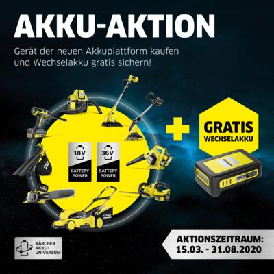 """Gratis (Zusatz)Akku beim Kauf eines Kaercher Akku Gerätes der Akkuplatform """"Battery Power"""""""