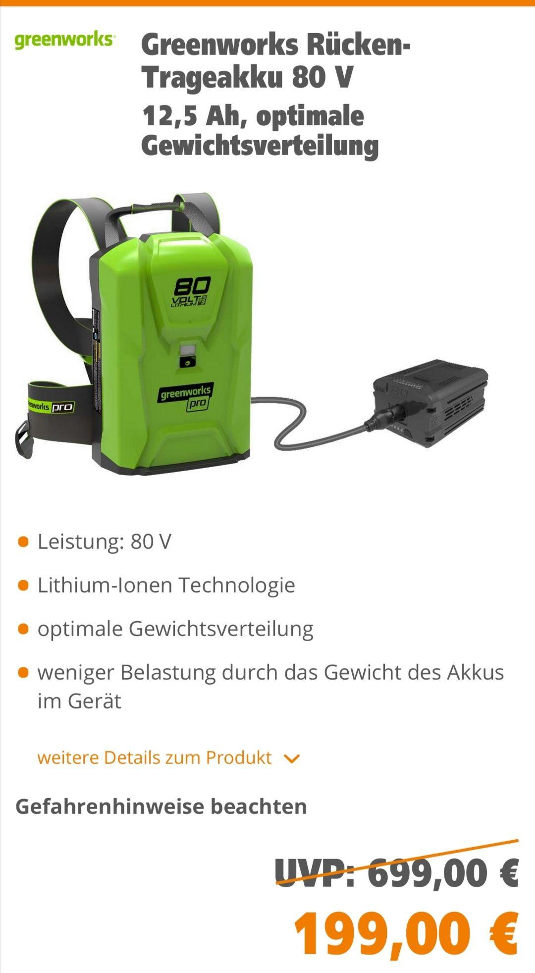 (Globus Baumarkt) Greenworks 80 V Rücken-Trageakku 12.5ah