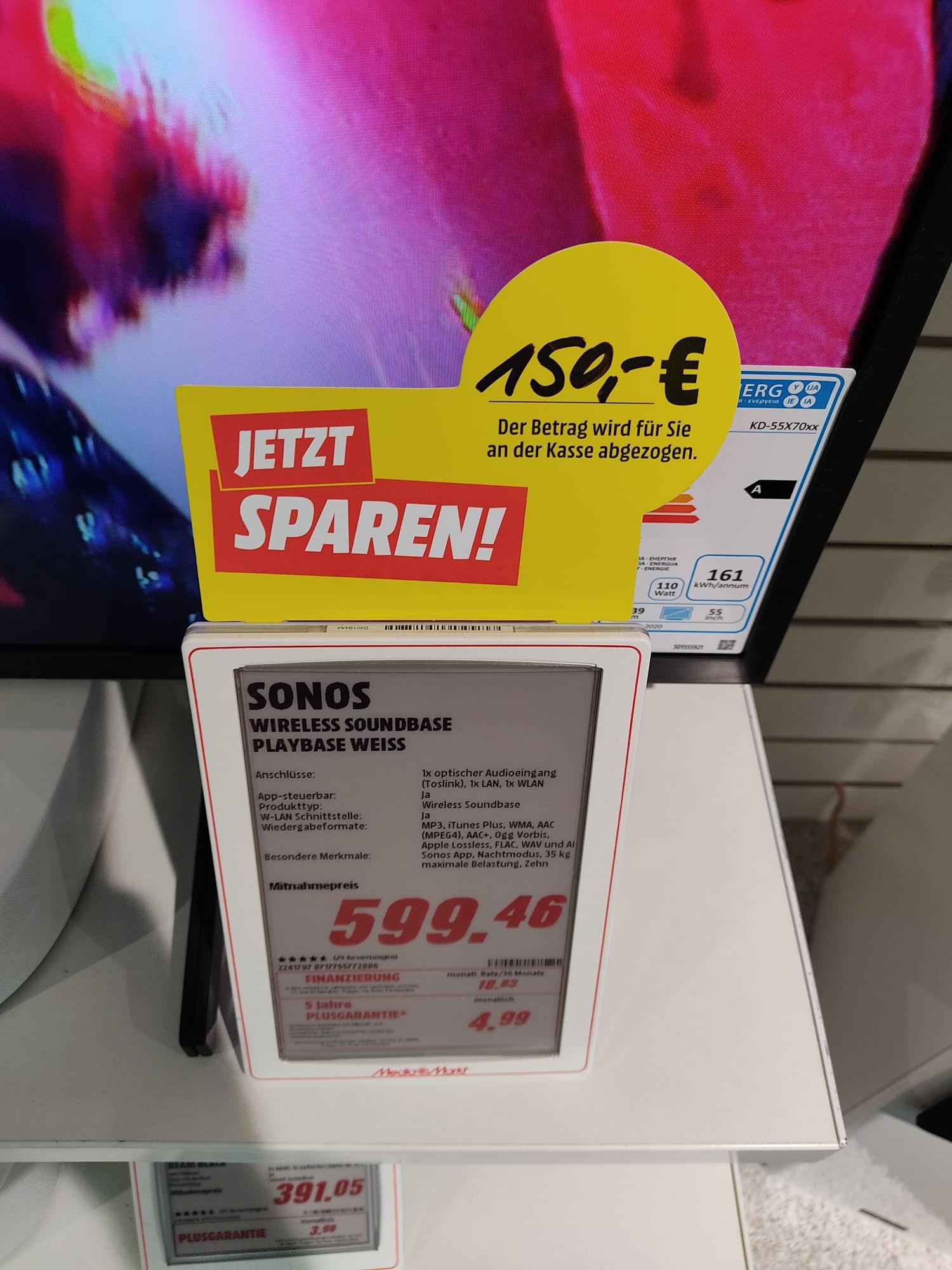 Media Markt Erfurt im TEC, Sonos Playbase in weiß