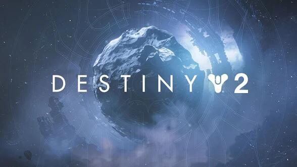 Destiny 2 [Stadia] Kein Stadia Pro nötig!