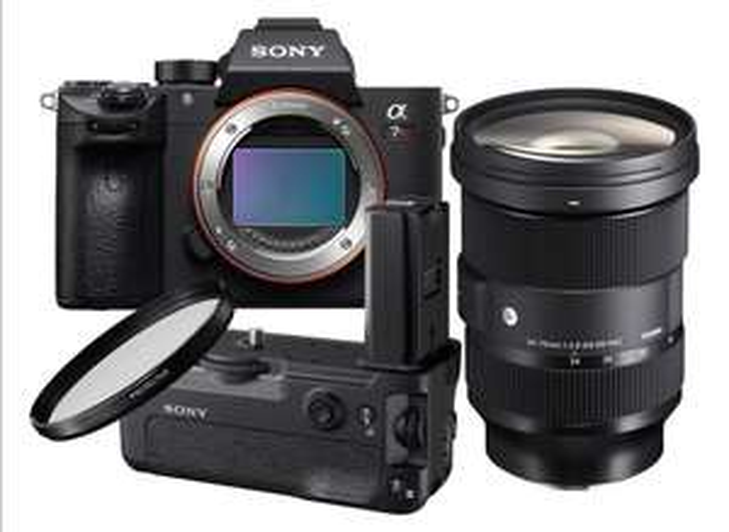 Sony Alpha 7R III + Sigma 24-70mm 2,8 Art (VG-C3EM Batteriegriff, Sony FZ100 Akku, Sigma WR Schutzfilter kostenlos) nach CB eff. 2999€
