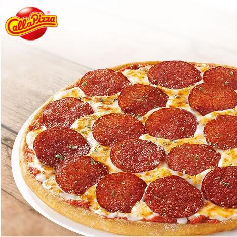 [Call a Pizza Adventskalender am 16.12.2020] Pizza Salami 26cm für 1€ (Selbstabholer)