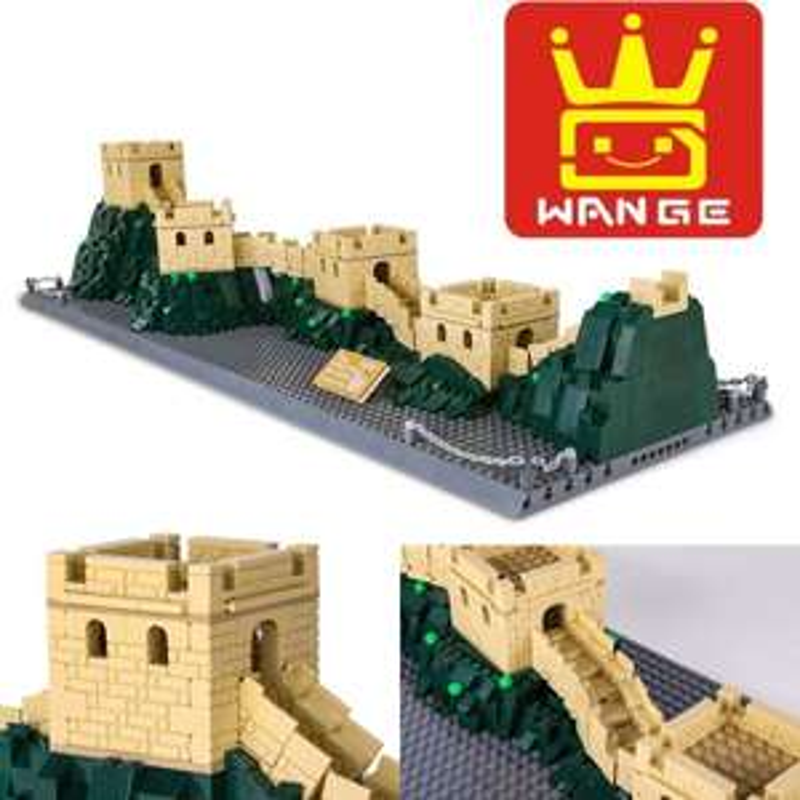 [Klemmbausteine] Die Chinesische Mauer von Wange (6216) @ klemmshop.de