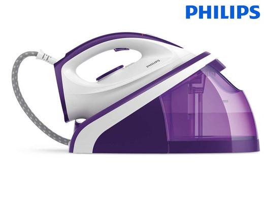 Philips Dampfbügelstation HI5914/30 für 55,90€ @ iBood
