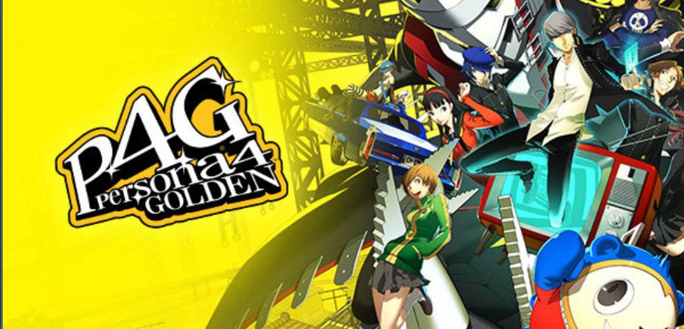 P4G Persona 4 Golden [PC/Steam] (Gamesplanet UK)