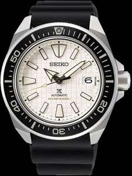 Seiko Prospex Samurai King Diver SRPE37K1 Automatikuhr - 44mm - Antireflex-Saphirglas - Keramiklünette - Kal. 4R35