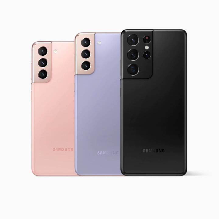 [Young MangetaEINS] Samsung Galaxy S21+ (Plus) (128GB) für 5€ mit Telekom Magenta Mobil M Young (24GB LTE I 5G) I + Galaxy Buds Pro Gratis