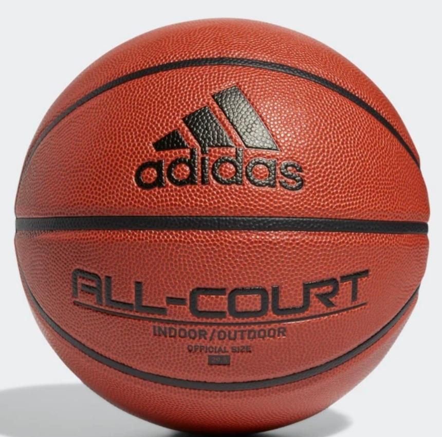 Adidas Kunstleder Basketball All Court 2.0 mit Unidays/CB Gutschein für nur 16,25€ und Dual Action Pumpe mit Case für nur 6,50€