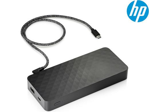 HP Notebook-Powerbank (USB-C, 20.100 mAh) [iBOOD]
