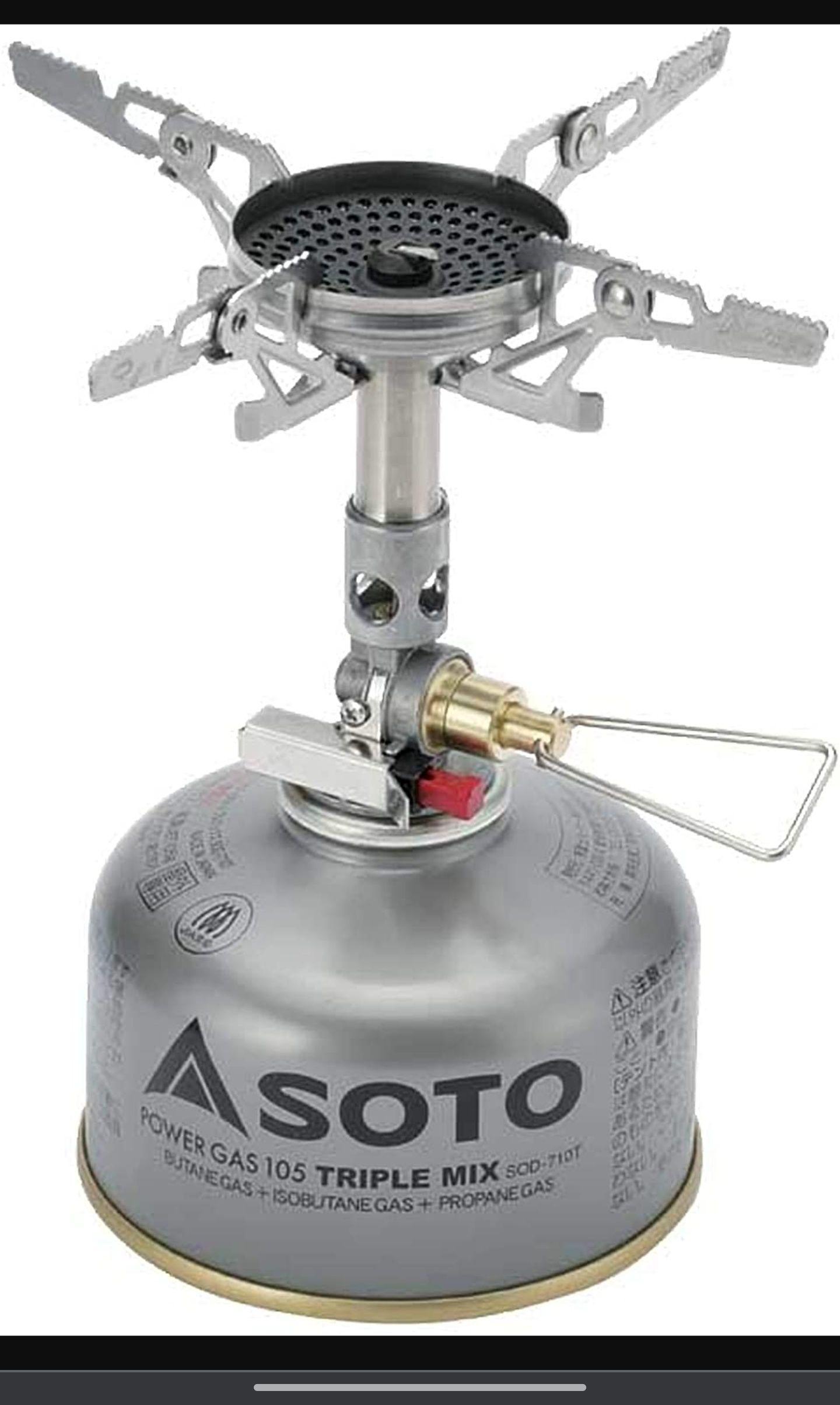 [Idealo] Soto Windmaster Gaskocher 67g 3260W Leistung