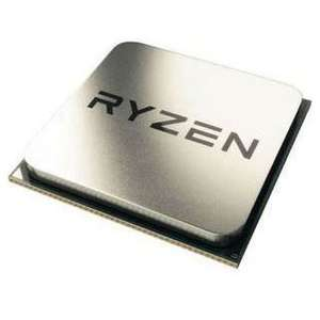 Mindstar AMD Ryzen 5 5600X Tray für 229 € zzgl. VSK