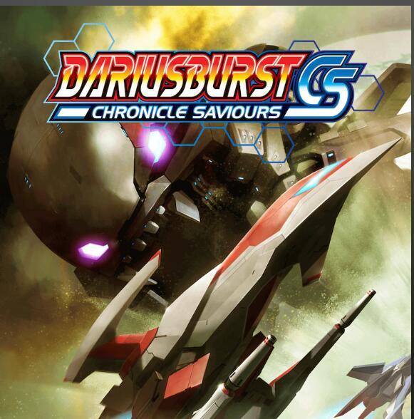 [playstation store] DARIUSBURST Chronicle Saviours (PS4)