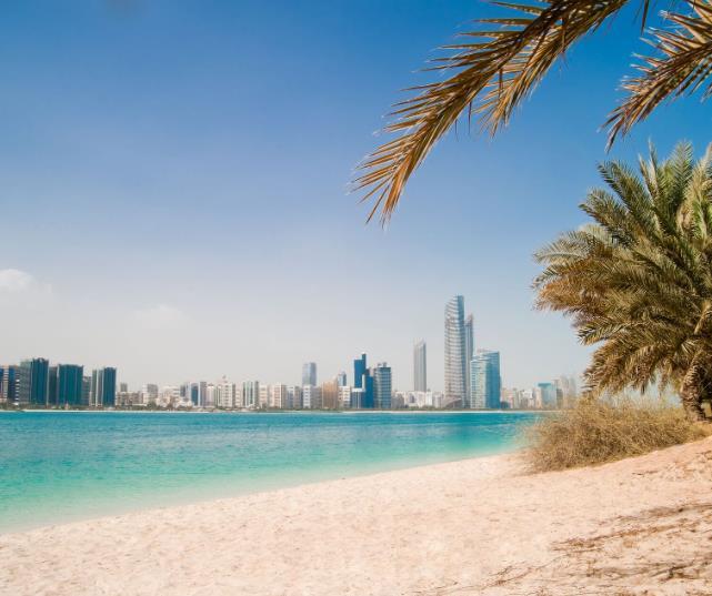 Dubai: Doppelzimmer im 5* Hotel Carlton Palace für 13,5€ p.P. pro Nacht (bis September / Kostenlos stornierbar)