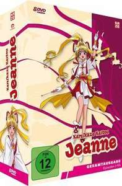 Anime Jeanne die Kamikaze Diebin DVD Komplettbox