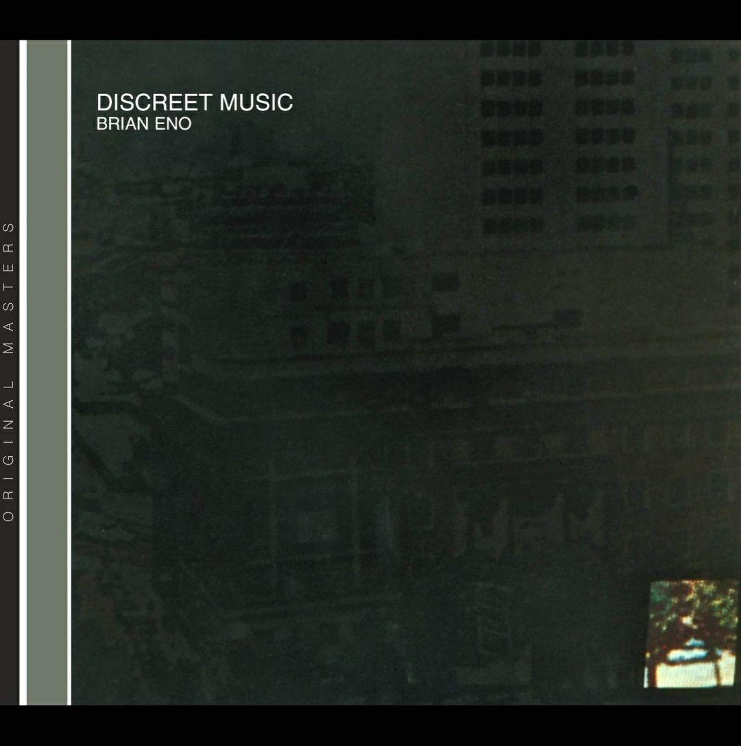 Brian Eno - Discreet Music (Vinyl LP)