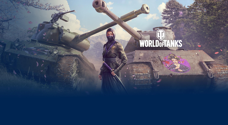 [PC] World of Tanks - Lautlose Jägerin [Mit Amazon Prime für 0€]