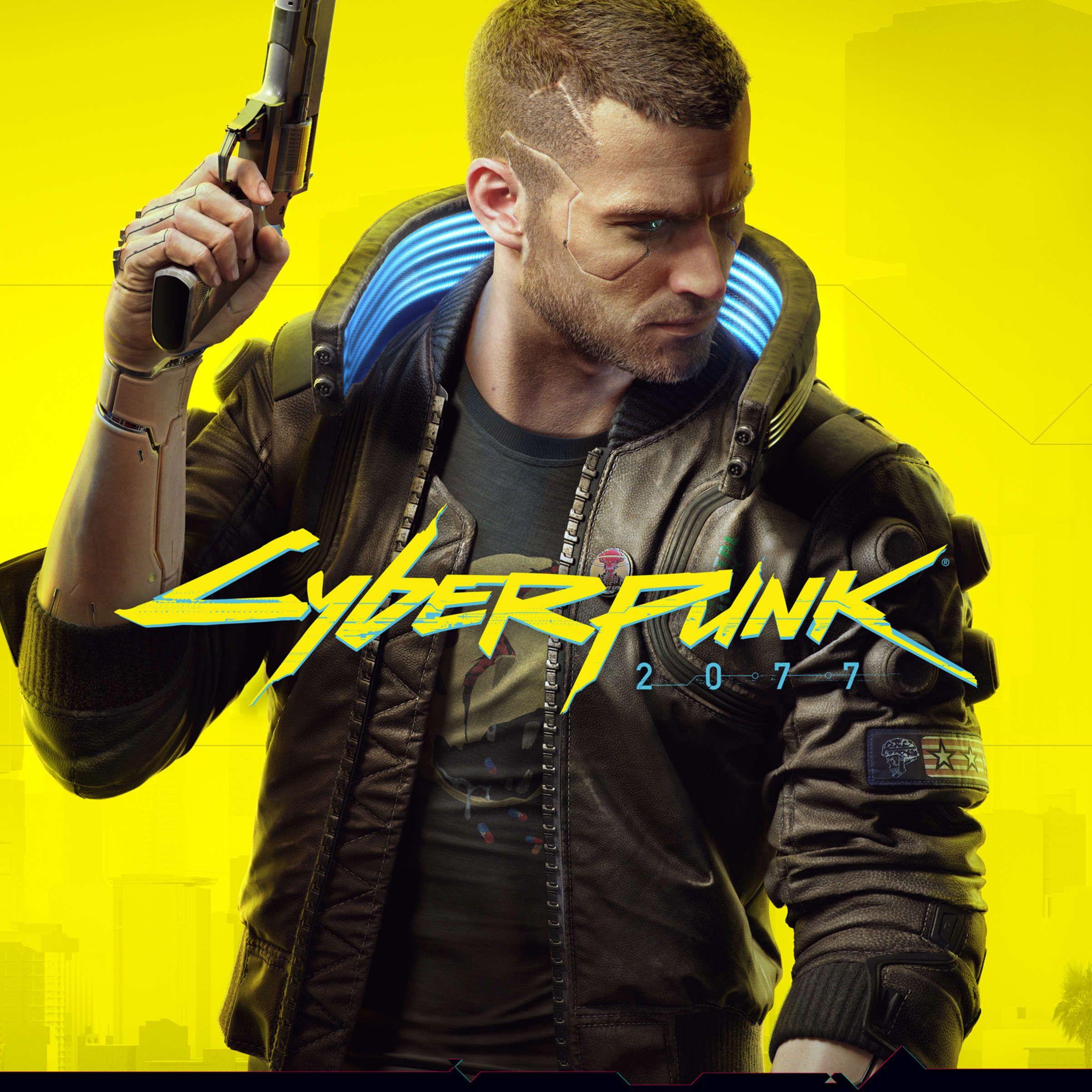 Cyberpunk 2077 (PC - GOG)