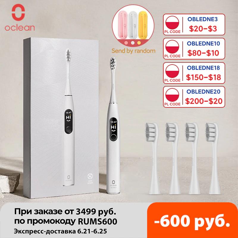 Oclean X Pro Elite elektrische Zahnbürste - wie X Pro nur leiser + Qi-Laden + Drucksensor