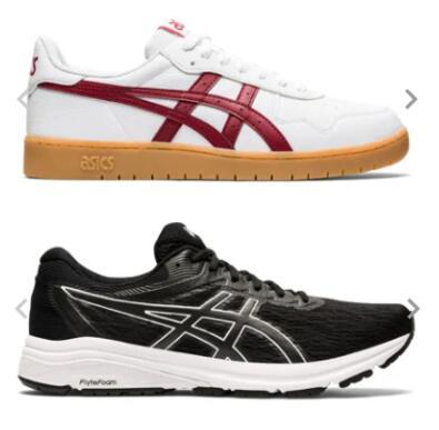 Otrium - 25% auf Schuhe ab MBW 30€, zB: asics Japan white / beet juice (Größen 39 bis 50,5) / asics GT 800 für 37,49€