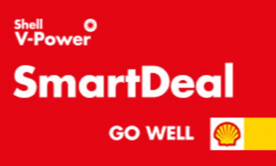 Shell V-Power SmartDeal 20€ Rabatt