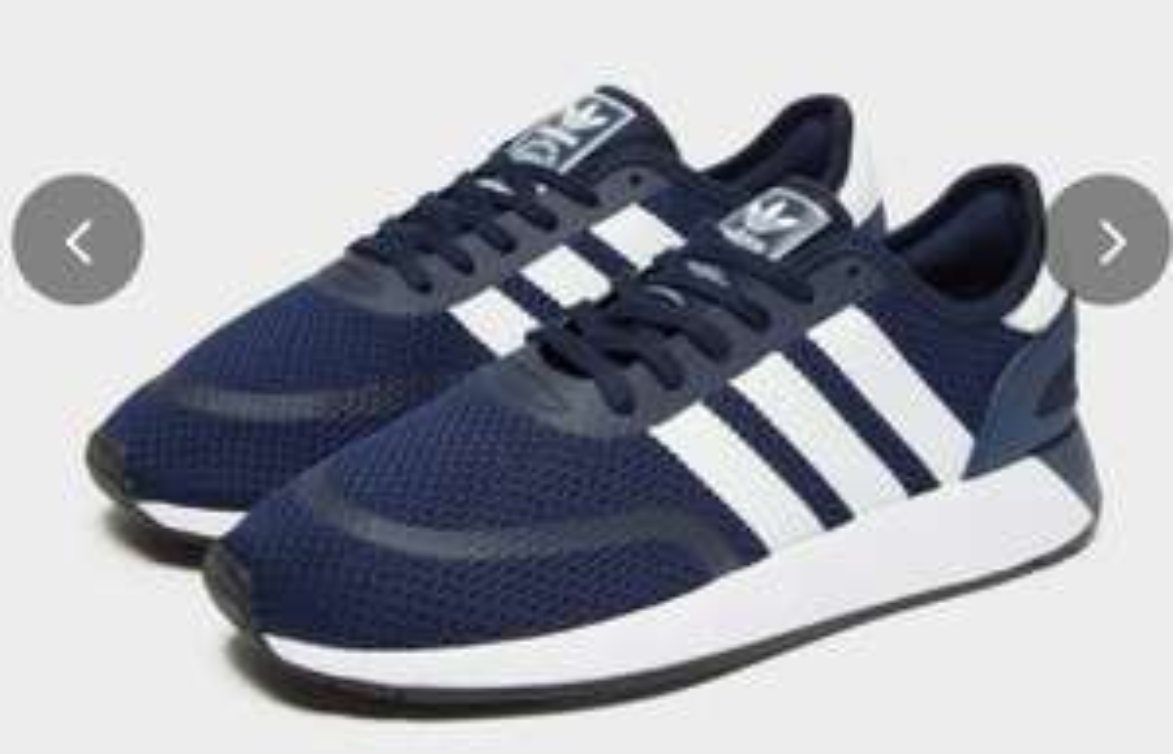 ADIDAS Sneaker ORIGINALS N-5923