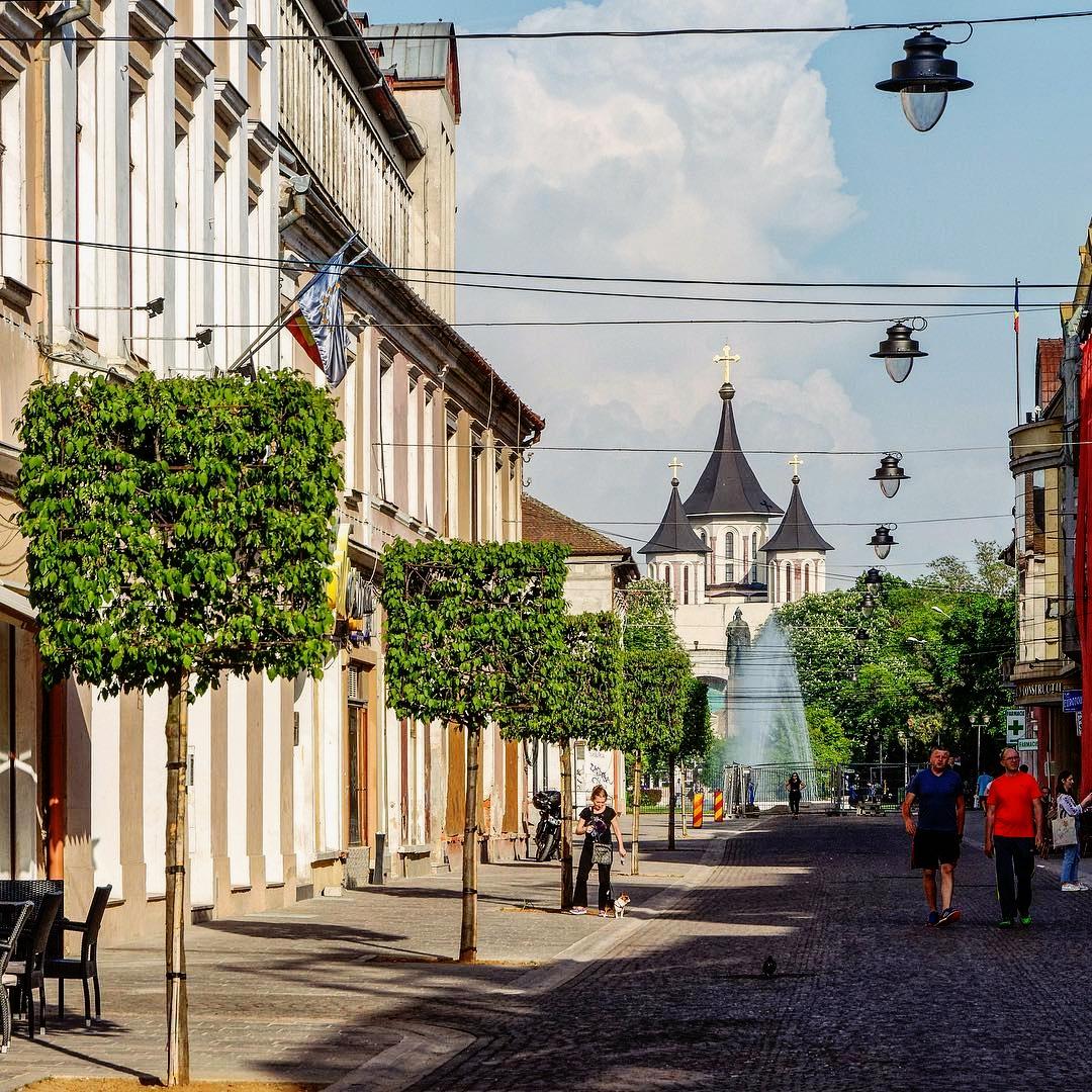 Flüge: Oradea (Großwardein), Rumänien [Juli] Hin- & Rückflug ab Weeze mit Ryanair / kostenlos umbuchbar