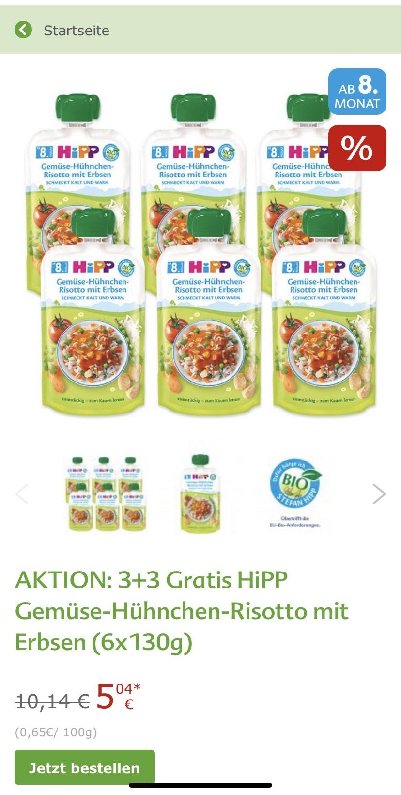 Hipp Herzhafte Quetschies, z.B. HiPP Spaghetti Bolognese