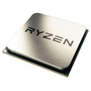 AMD Ryzen 7 5800X Tray CPU Mindstar